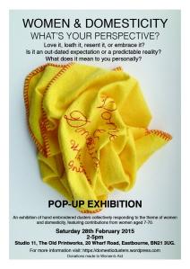 Duster Exhibition Invite